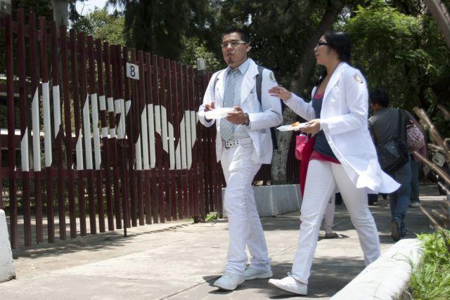 Estudiantes IPN (Foto: Cuartoscuro)