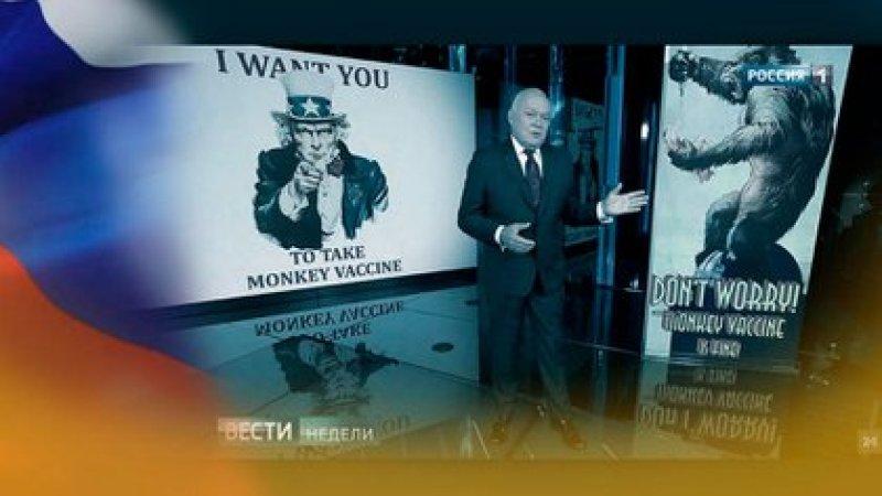 Uno de los programas informativos de mayor audiencia de Rusia, Vesti News, multiplicó las versiones maliciosas sobre la vacuna contra el coronavirus de Oxford (Vesti News)