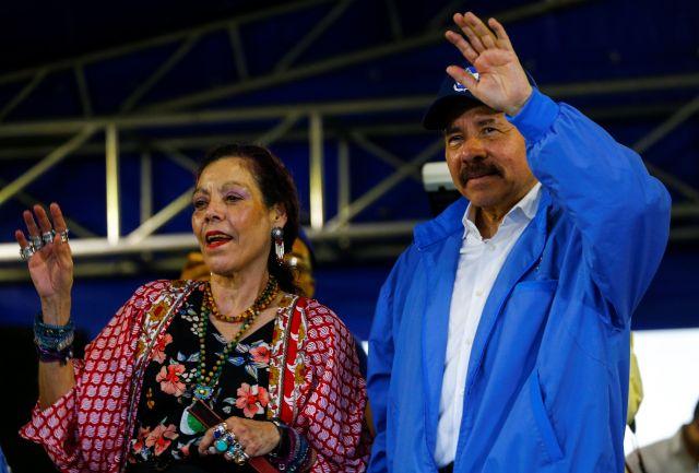 El mandatario nicaragüense Daniel Ortega y su esposa, la vicepresidente Rosario Murillo, durante un acto en Managua (REUTERS/Oswaldo Rivas)Nicaragua
