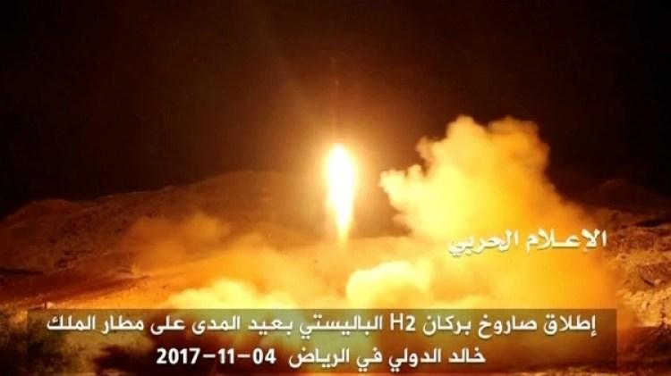 El misil lanzado por los rebeldes hutíes contra Riad (Reuters)