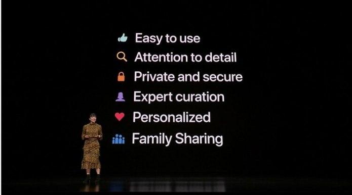 Se destacó que en Arcade se cuidará la privacidad del usuario, al igual que en los otros servicios que ofrece la compañía.