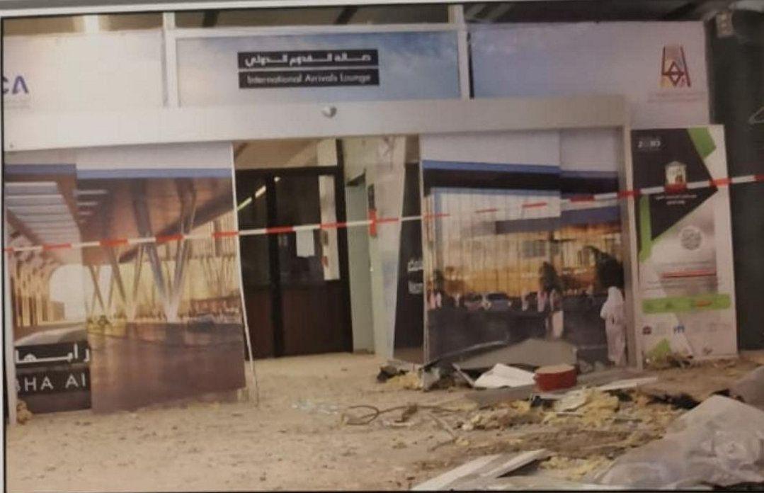Destrozos causados en el aeropuerto el pasado 12 de junio.