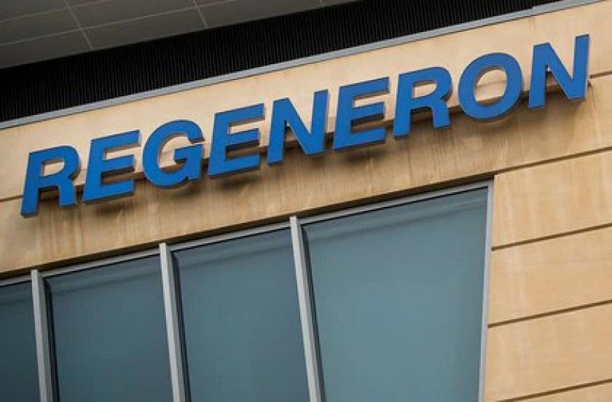 Здание фармацевтической компании Regeneron в Нью-Йорке