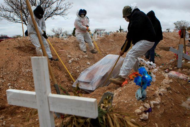 El Instituto informó que todos tienen acceso al seguro, luego de morir. (Foto: EFE)