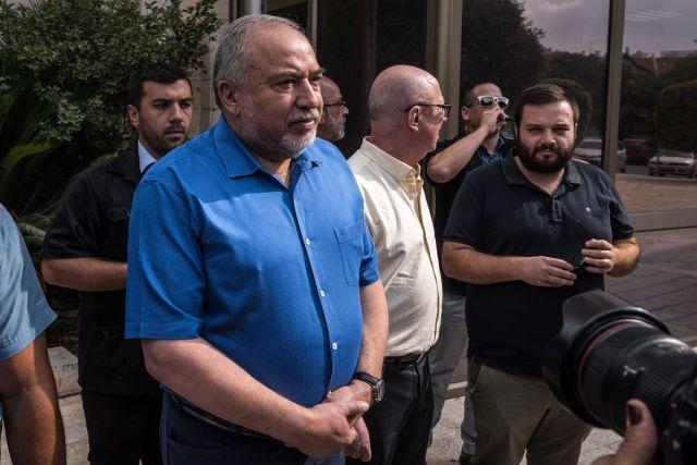El político secular de derecha Avigdor Lieberman obligó a la nueva elección al rehusarse a unirse a la coalición de Netanyahu con los ultraortodoxos.