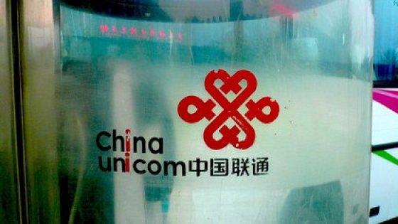 China Unicom is an empresa close to a presunto espionaje
