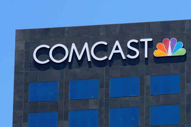 El logo de Comcast NBC