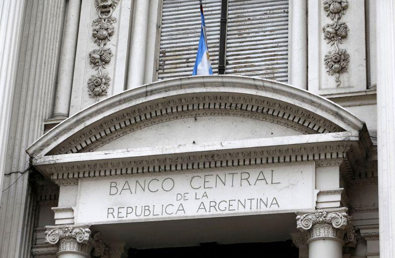 Fachada del edificio principal del Banco Central de Argentina en Buenos Aires (REUTERS/Enrique Marcarian)
