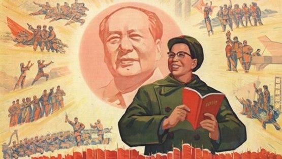 Jiang Qing y el Libro Rojo