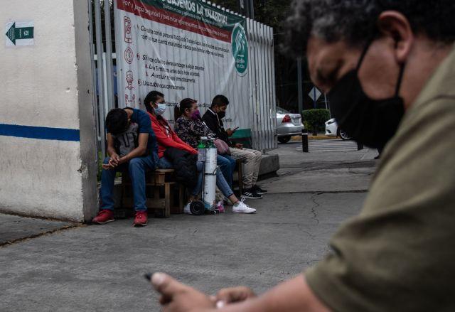 México Covid vida cotidiana  (Foto: Cuartoscuro)
