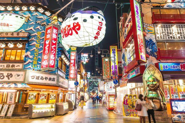 Conocida por ser la tercera ciudad más grande de Japón, reúne todos los condimentos para una vida ideal: la tranquilidad dentro de la furia de una ciudad enorme, y lo lo moderno pero tradicional