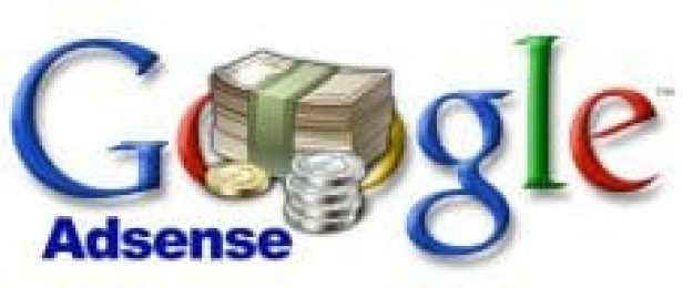 cara mendapat uang via google adsense