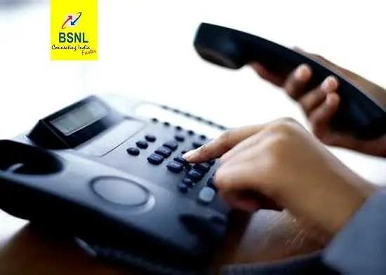 BSNL landline tariff
