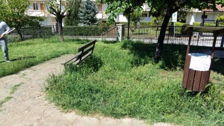 parco_vallo2