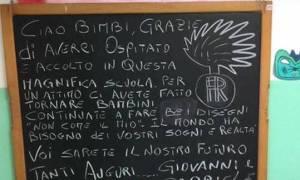 messaggio_carabinieri
