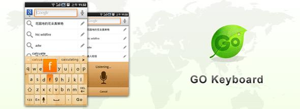 GO Keyboard - Um teclado competente para Android