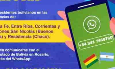 Antecedentes policiales de Bolivia en Rosario