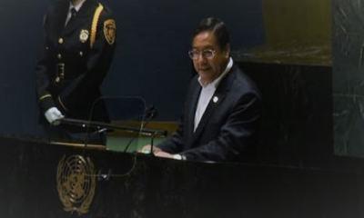 Presidente_Arce_en_la_ONU