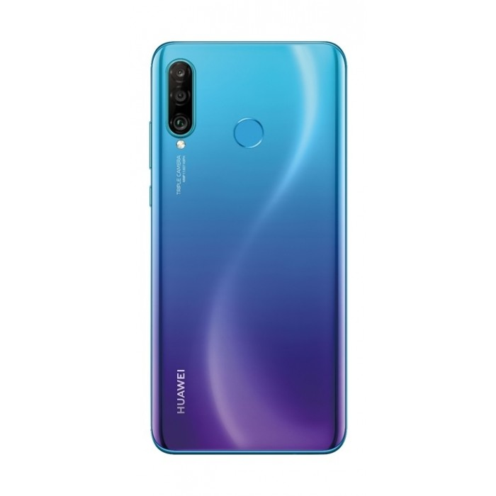 How to install LineageOS 16 on Huawei P30 Lite - infofuge