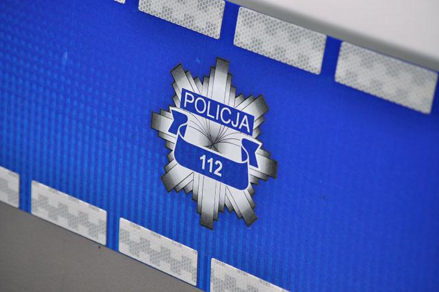 policja-odz