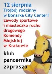 Klub pancernika Gustawa zaprasza ! - 12 sierpnia Bonarka City Center