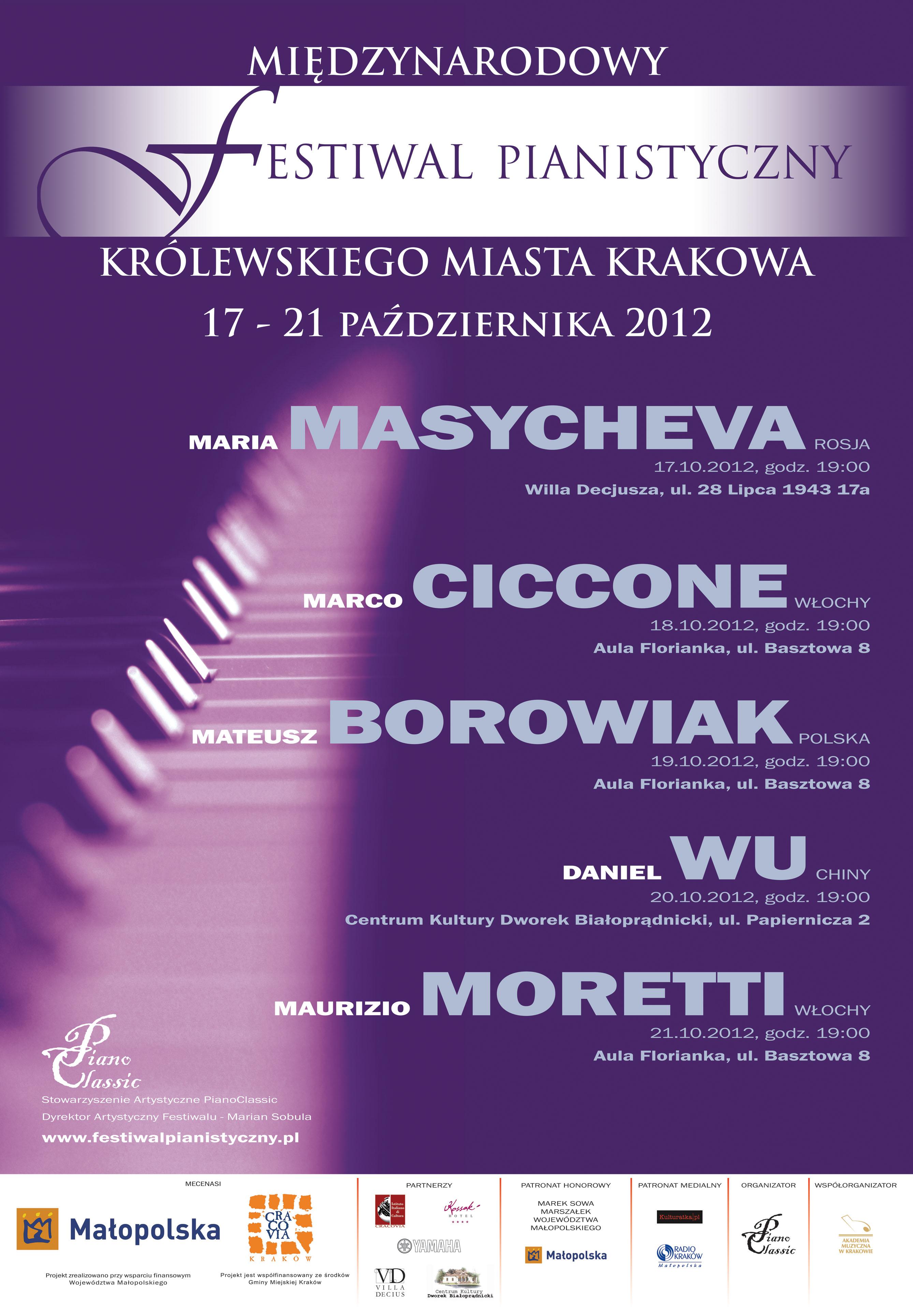 17-21 października 2012r. - Międzynarodowy Festiwal Pianistyczny - Zaproszenie