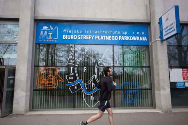 Foto: P. Krawczyk/krakow.pl