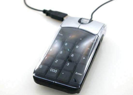 Crazy-Computer-Mouse-Designs-4