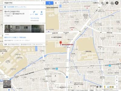 GoogleMapオーナー申請01