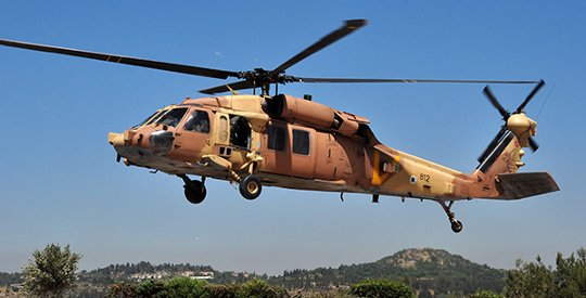 iaf-helicopter