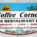 Dar Cafe