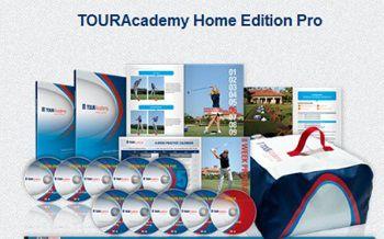 TOURAcademy Pro