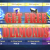 3 Ways to Get Free Diamonds in Mobile Legends – Bang Bang Guide