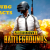 5 PUBG Facts that You Should Know and Download PUBG