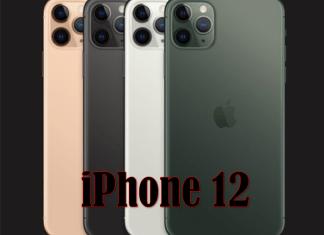 Best Upcoming SmartPhone 2020