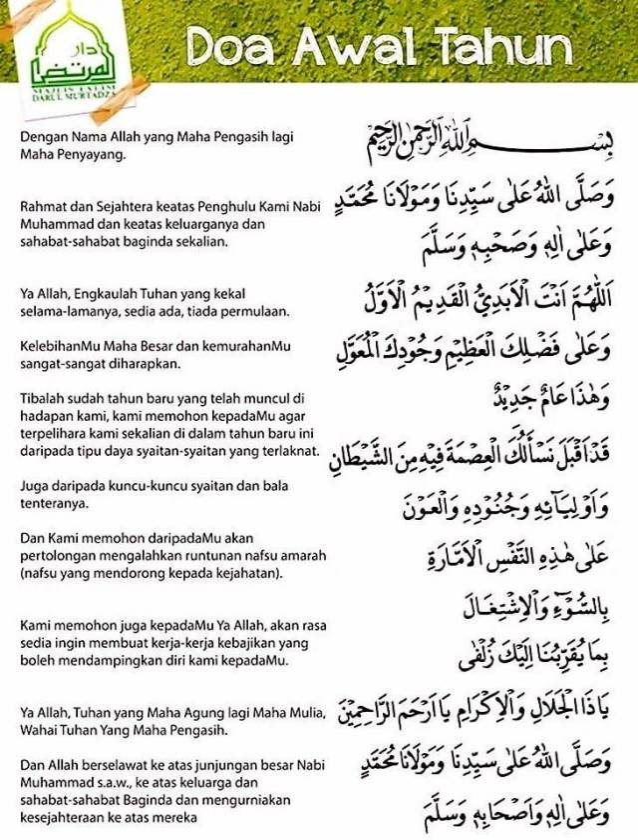 doa-awal-tahun-hijrah