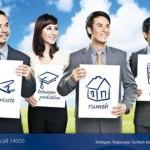 Tabungan Rencana Mandiri Bank Mandiri Membantu Mewujudkan Rencana Anda