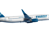 Un avion Tarom a fost lovit de un fulger. Zeci de pasageri au fost afectaţi