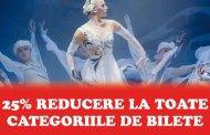 """Bilete reduse la reprezentatia de la ora 16.00 a spectacolului """"LACUL LEBEDELOR"""" pe gheata, din Bucuresti!"""