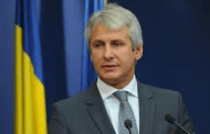 Intâlnirea anuală a serviciilor Comisiei Europene cu Autorităţile de Management ale Programelor Operaţionale