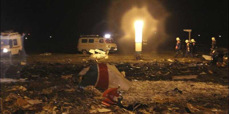 Noutati privind incidentul aviatic din Algeria