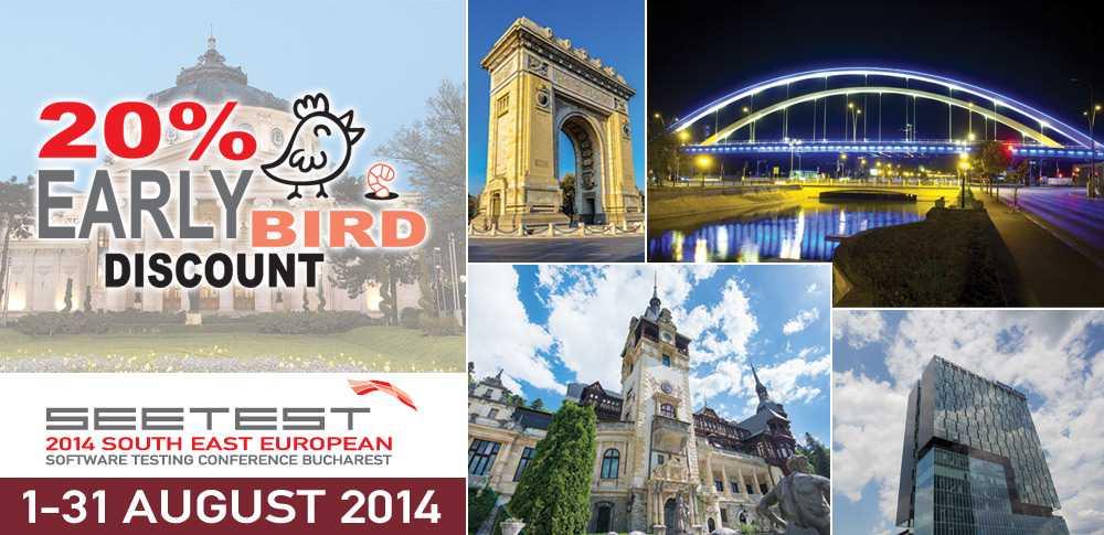 SEETEST 2014 are loc în septembrie la Bucureşti