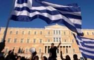 Republica Elenă – Greva de 24 ore a Federației Funcționarilor vamali din Grecia (OTYE)