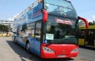RATC suspendă circulația autobuzelor supraetajate