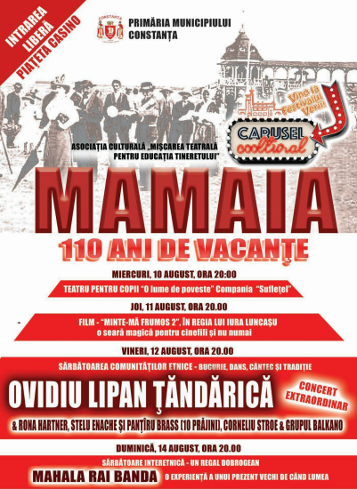 """Carusel Cooltural: """"Mamaia – 110 ani de vacanţe"""""""