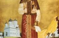 """Hramul bisericii """"Sf. Mc. Filofteia"""" din Constanța"""