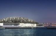 """Muzeul oraş"", Luvrul din Abu Dhabi"