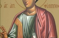 14 noiembrie, Sfântul Apostol Filip. Lăsatul secului pentru postul Nașterii Domnului
