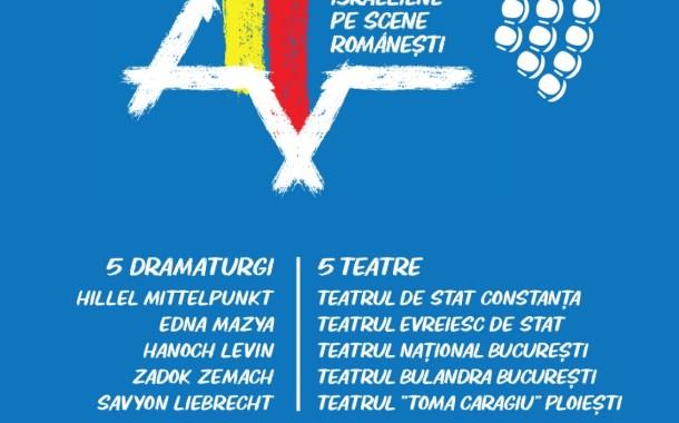 """Teatrul de Stat Constanța organizează """"MARATONUL DRAMATURGIEI ISRAELIENE PE SCENE  ROMÂNEȘTI"""""""