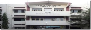 akilandeswari